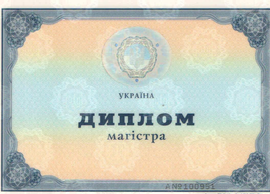 Перевод дипломов аттестатов приложений Нотариальное заверение   посольство иностранного государства Нотариальное заверение перевода диплома