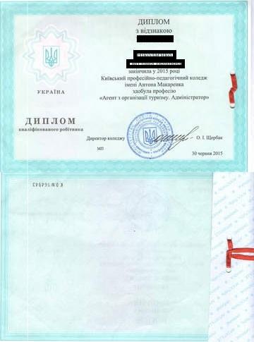 Апостиль диплома аттестата приложения Украина Киев Услуги  Так выглядит Апостиль